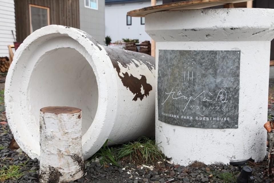 空き地の土管